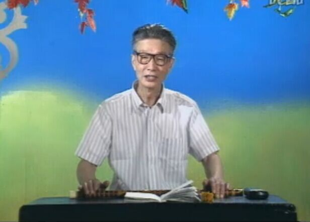 笛子教学视频