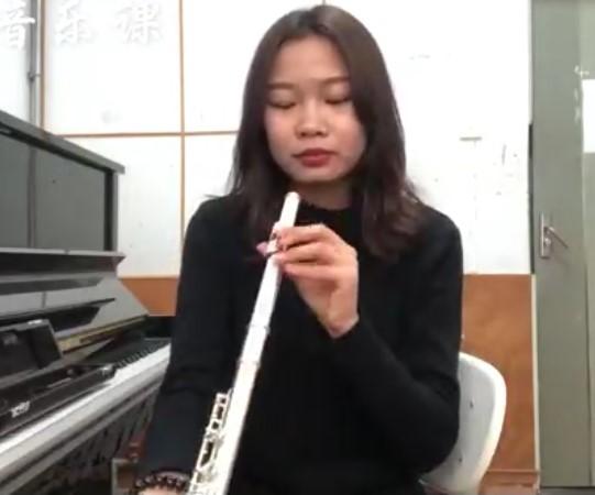 介紹長笛的演奏方法